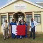 The blue pyjama brigade: primary care in Lesotho