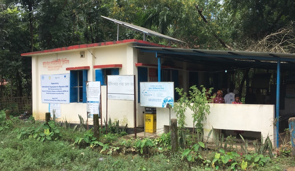 Basic primary care hut in jungle